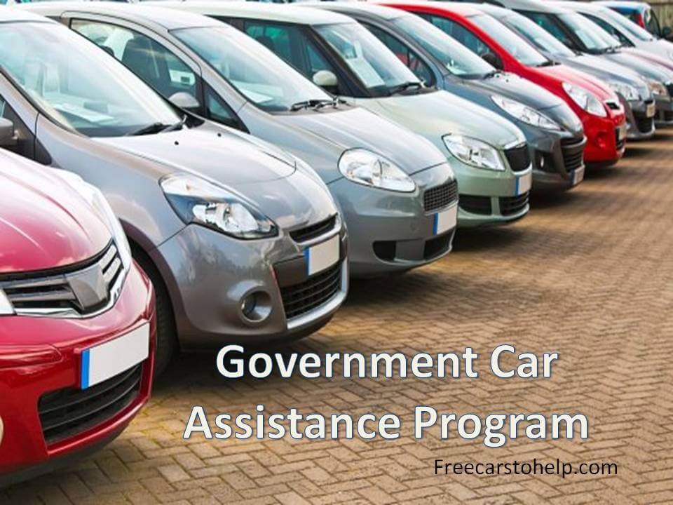 government car assistance program